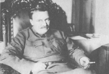 Вячеслав Менжинский