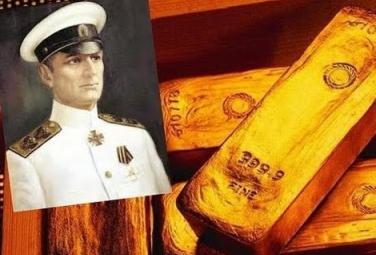 Легенда о колчаковском золоте