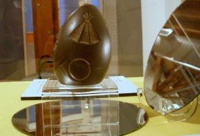 Загадочный Меридитский камень (США)