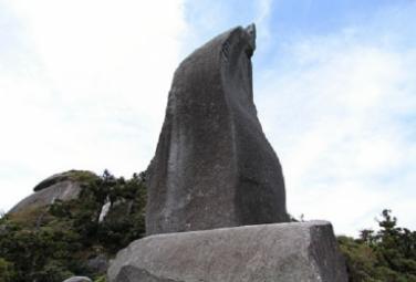 Необычный мегалит на острове Якусима